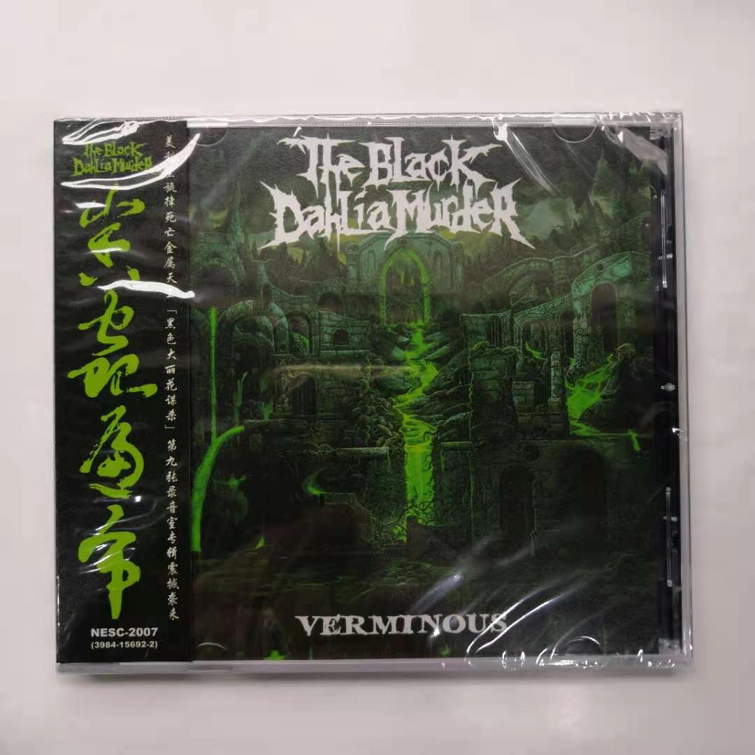 Black Dahlia Murder, The - Verminous