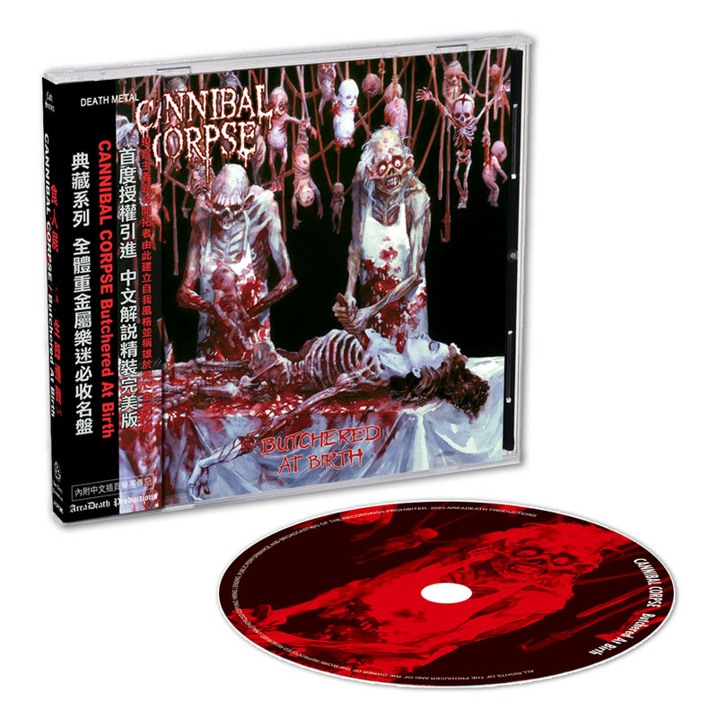ADP085 CANNIBAL CORPSE - Butchered At Birth