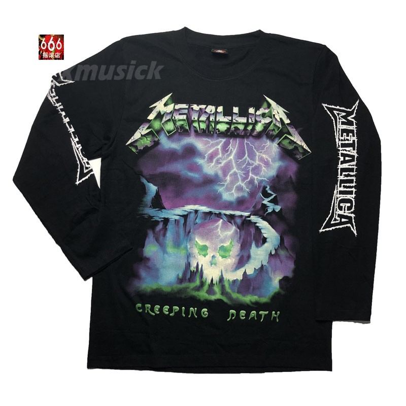 METALLICA - Creeping Death (LS-L) TTL1911