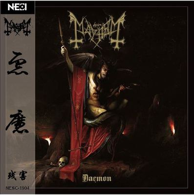 MAYHEM - Daemon (Digibook)