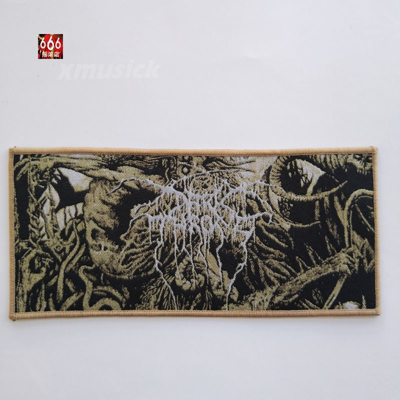 DARKTHRONE 官方原版 Old Star 长 (Woven Patch)