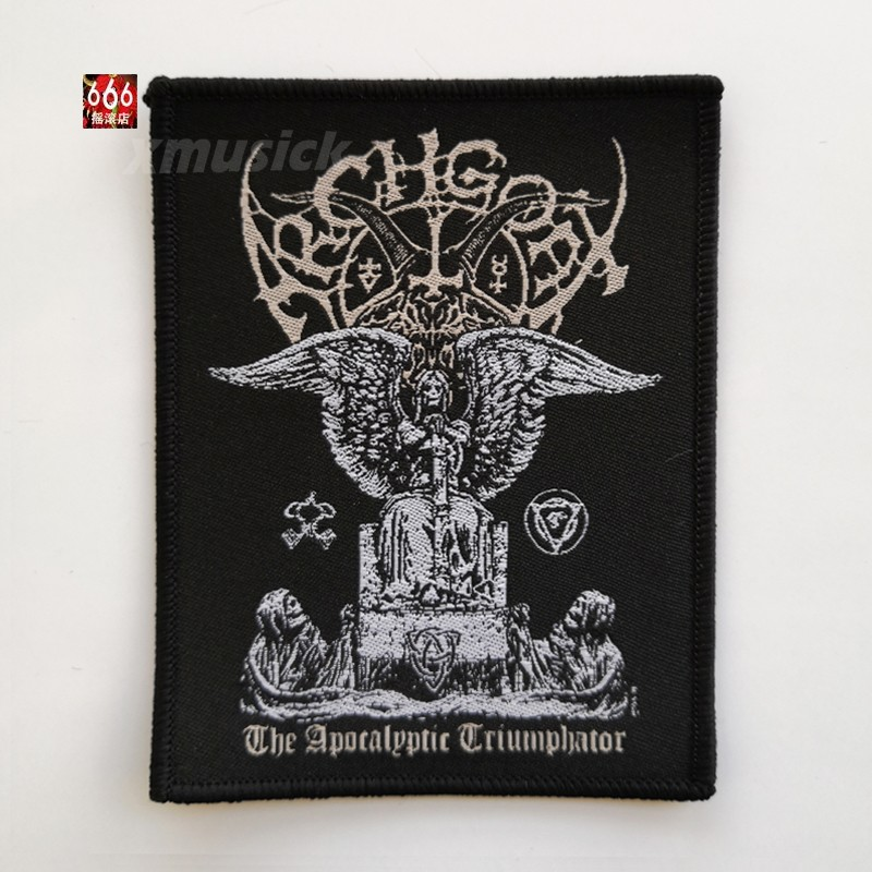 ARCHGOAT 官方原版 The Apocalyptic Triumphator (Woven Patch)