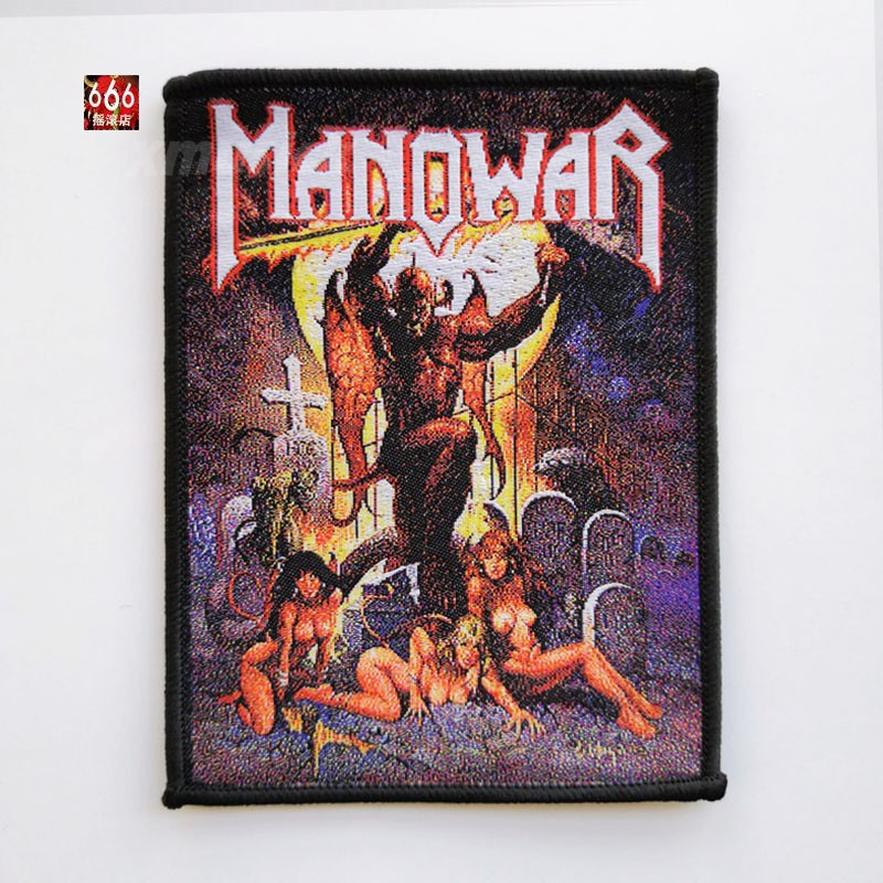 MANOWAR 进口原版 Hell on Earth (Woven Patch)