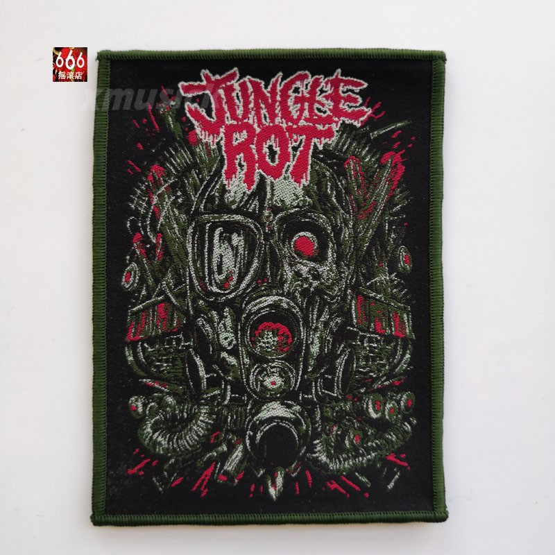 JUNGLE ROT 进口原版 Mask (Woven Patch)