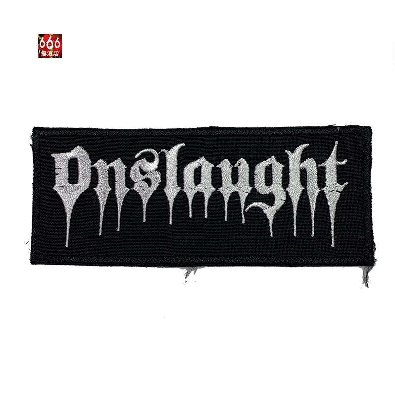 ONSLAUGHT - Logo 刺绣款 (Embroidered Patch)