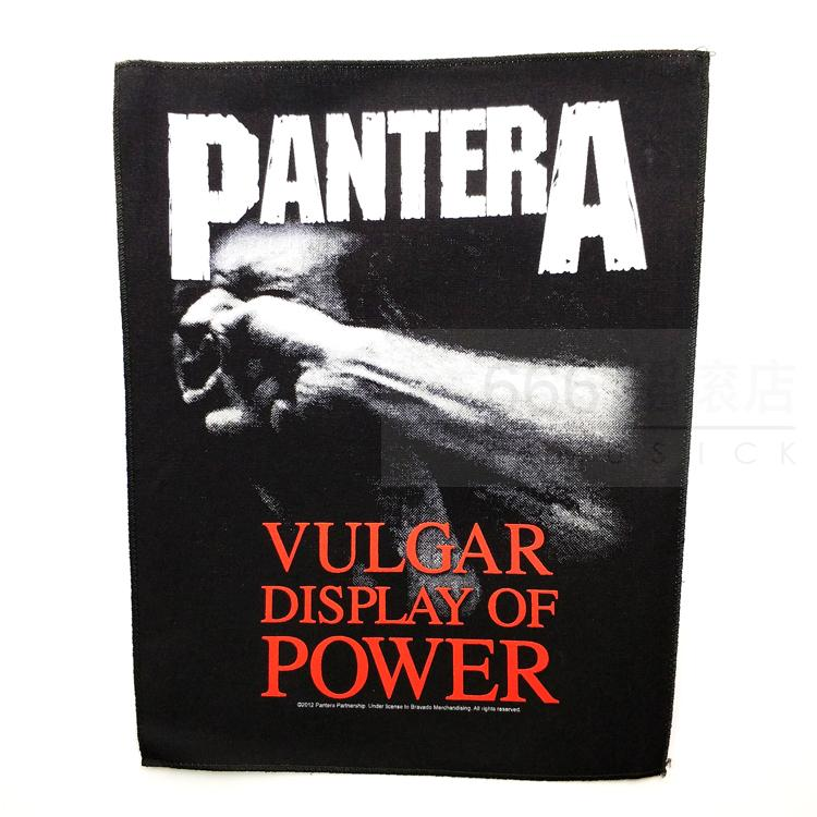豹 (PANTERA) 官方原版 Vulgar Display Of Power 背标 (Back Patch)