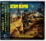 ADP060 GERM BOMB - Sound of Horns