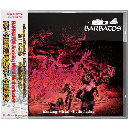 ADP068 BARBATOS - Rocking Metal Motherfucker