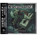 ADP076 NECROABBOT - Hell Torment