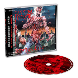ADP084 CANNIBAL CORPSE - Eaten Back To Life