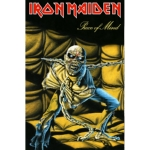 IRON MAIDEN 官方正版出品 Piece Of Mind 挂旗 海报(加厚)