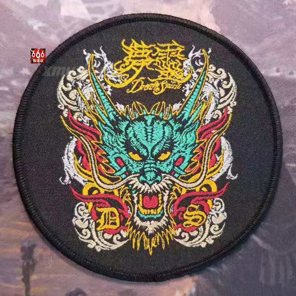 DREAM SPIRIT 梦灵乐队官方发行 Dragon (Woven Patch)