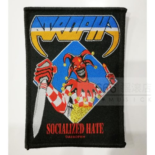 ATROPHY 官方原版 Socialized Hate (Woven Patch)