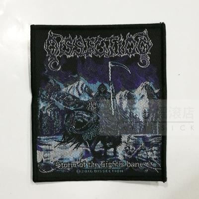 DISSECTION 官方原版 Storm of the Lights Bane (Woven Patch)