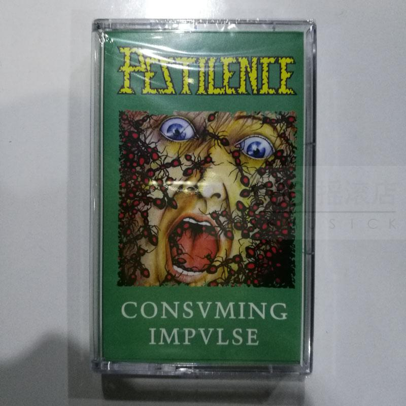 PESTILENCE - Consuming Impulse (Cassette)